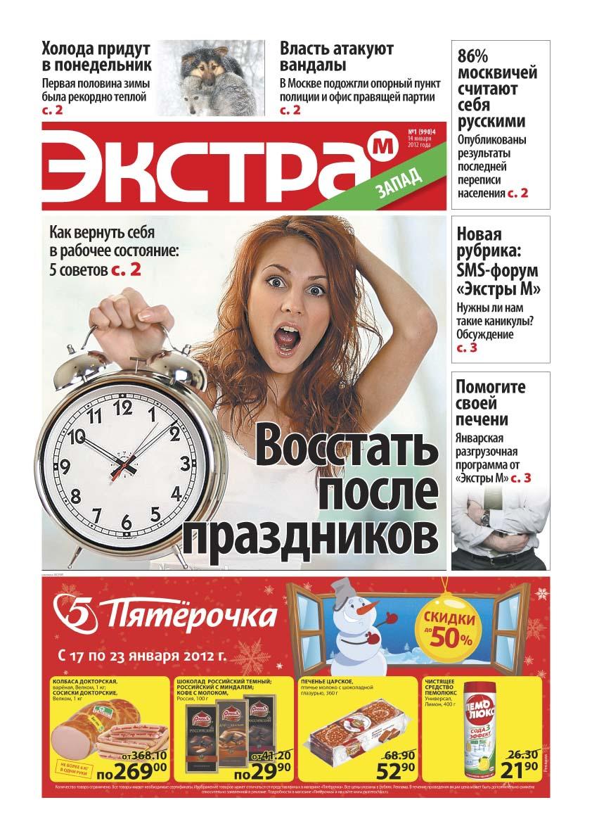 intim-obyavleniya-v-gazetah-ukraini
